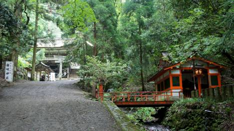 mt kurama is said to be where Dr Usui first received reiki
